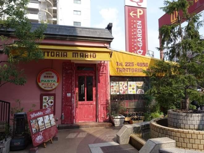 Trattoria Mario entrance