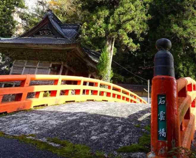 Sekiun Bridge and Eimyo-ji Temple Taishaku-kyo in Hiroshima