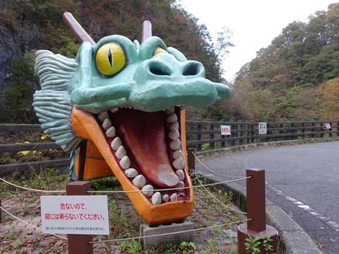 Shinryuko Lake Dragon Taishakyu-kyo Hiroshima