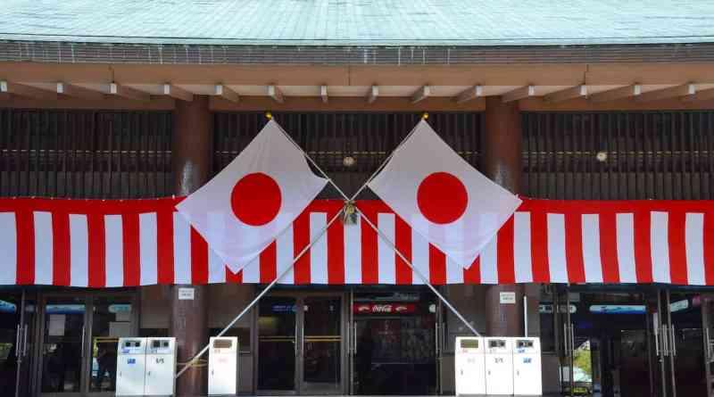 New Year on Miyajima in Hiroshima, Japan