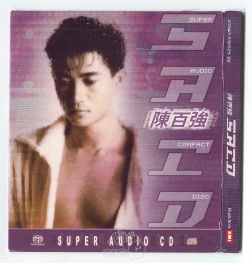 陳百強 (Danny Chan) – 眼淚爲你流 (2004) SACD ISO