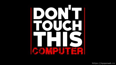 Dont Touch Wallpaper (86+ images)