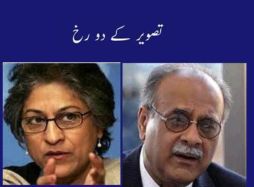 Najam sethi and Asma Jehangir