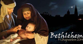 Billboard Bethlehem 2014