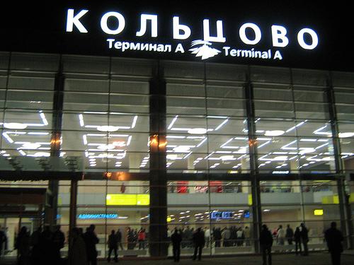 Екатеринбурга Кольцово