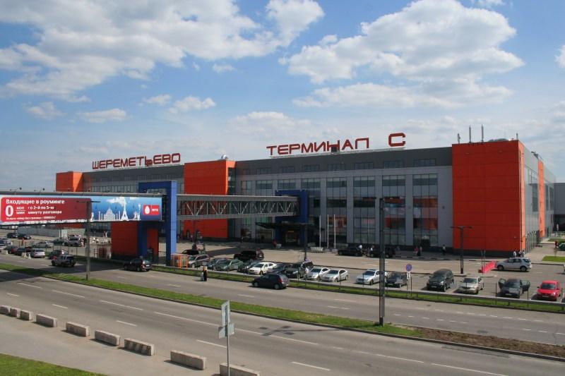 Терминал - c