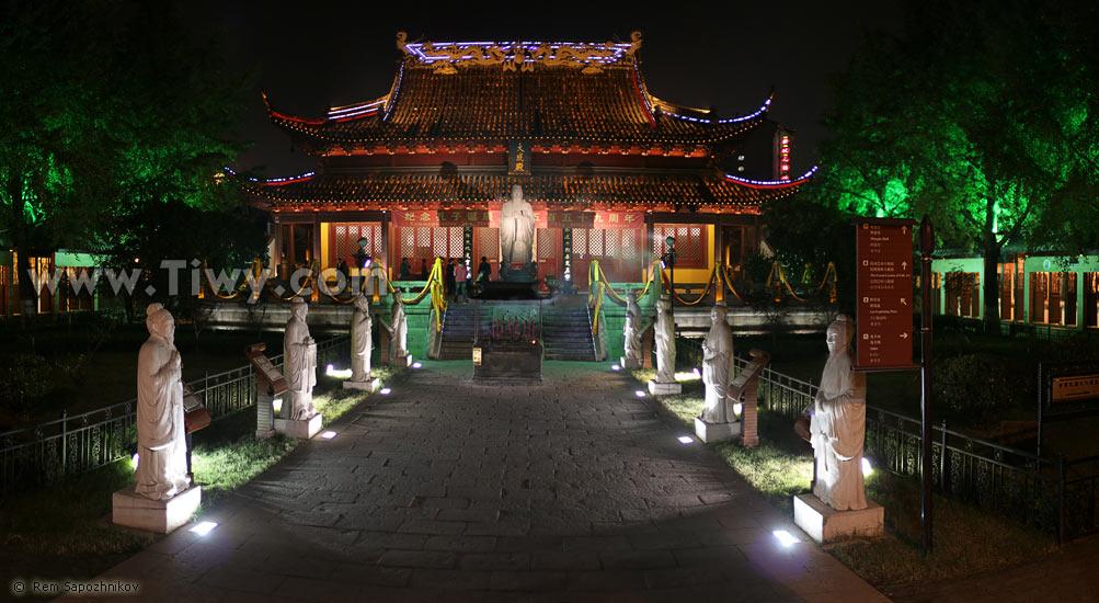 храму Конфуция