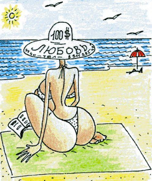 karikatura liubovi