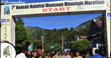 Hotel Review – Manu Maharani Hotel