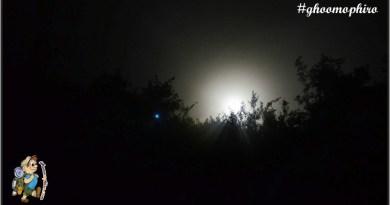 Betta Rangaswamy Night Trek 4