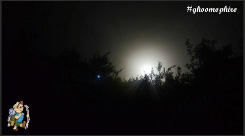Enjoy the thrill of Betta Rangaswamy Night Trek this weekend