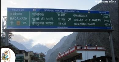 Hemkund Sahib, The Highest Sikh Pilgrimage in Uttarakhand