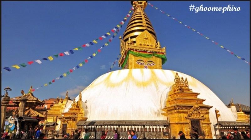 48 Hrs in Kathmandu