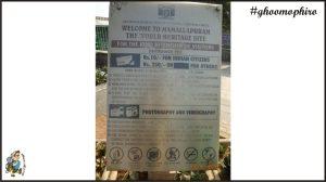 mahabalipuram notice