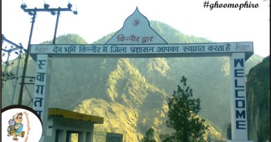 Chitkul village- The last inhabited village near the Indo China border