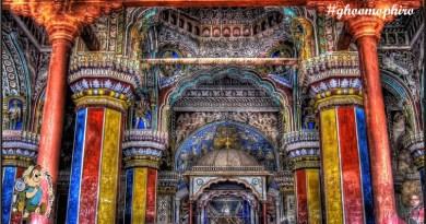 Thanjavur Maratha Palace