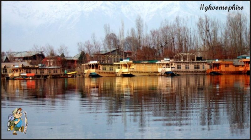 The winter wonderland, Srinagar