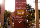 Dilli Haat, INA, a traditional village market that fully satisfies your love for crafts and food