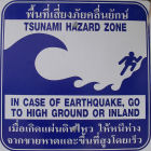 Tsunami_WarningSign_Flickr_VapourTrail
