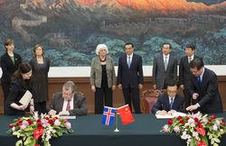 CHINA-BEIJING-LI KEQIANG-ICELAND-PM-SIGNING CEREMONY (CN)