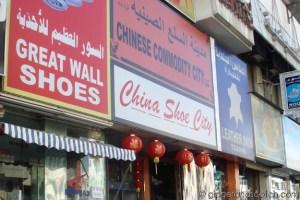 Chinese Stores in Deira, Dubai