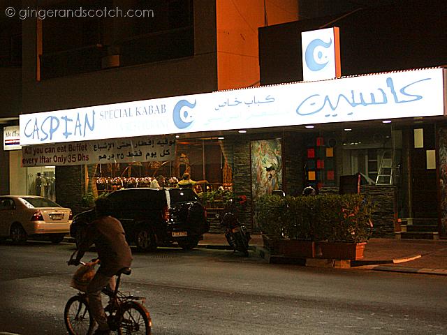 Caspian Iranian Kabab Restaurant - Dubai
