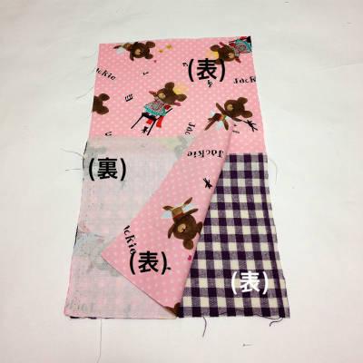 3枚の布を中表で合わせて縫う