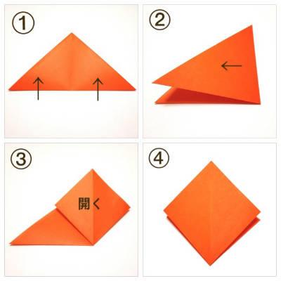 折り紙を四角に折る