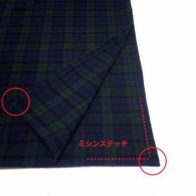 横と裾を縫う