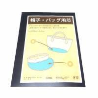 bag shin (1)
