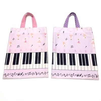 ピアノレッスンバッグ