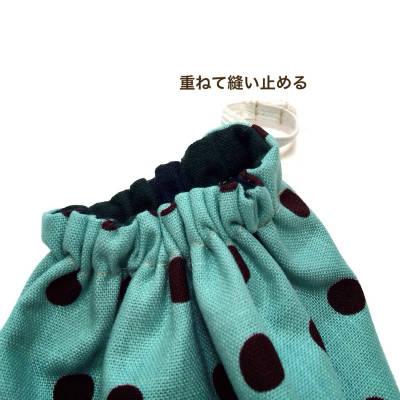 ゴムの縫い方