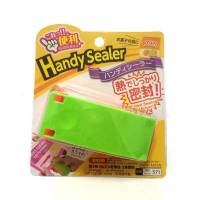 handysealer (1)