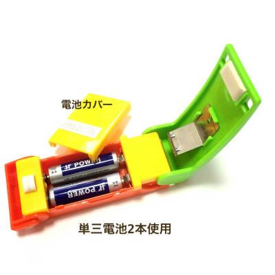 電池セット
