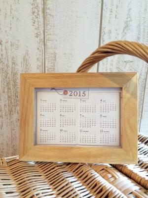 calendar2015全部