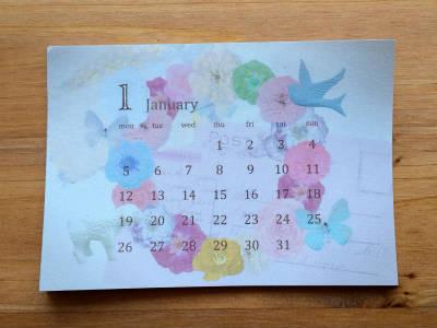 calendar2015 1月