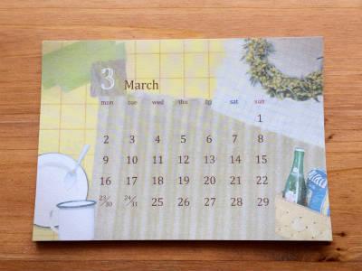 calendar2015 3月