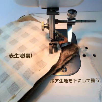 縫うときのポイント