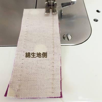 トレパなしで縫う