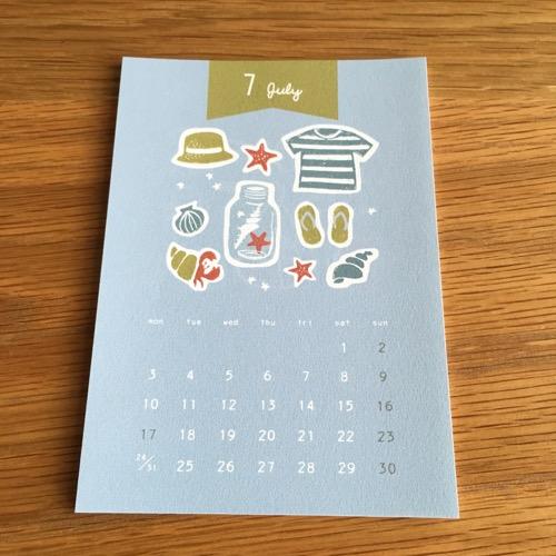 calendar201707