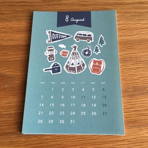 calendar201708