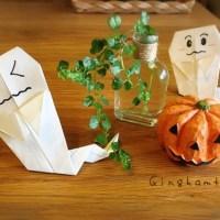 halloweenghost06