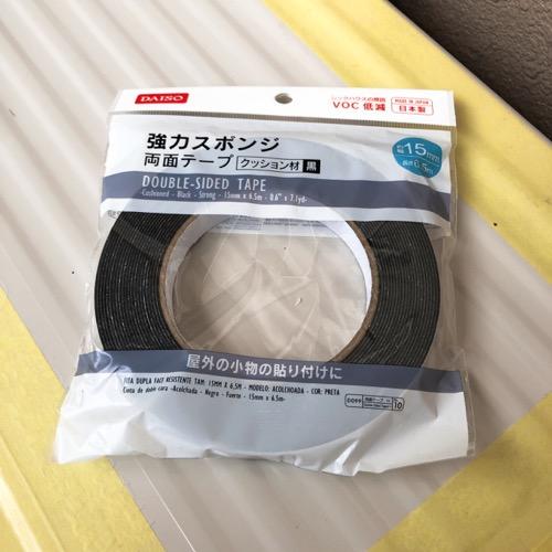 強力スポンジ両面テープ
