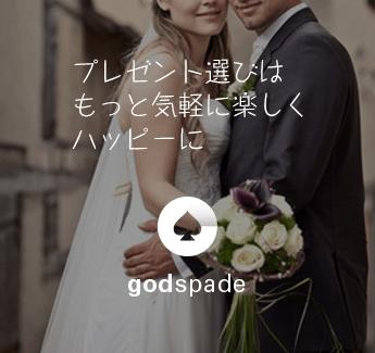 gaiyou_2