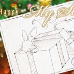 ≪プレゼント体験談≫誕生日には癒しのホーランドロップを