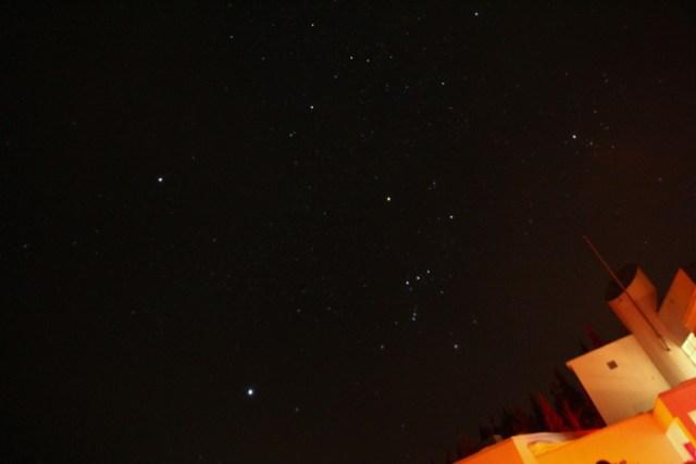 Quebec Dark Sky Reserve