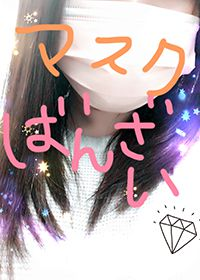 MASUKU.jpg