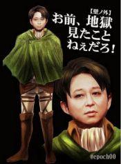shinngeki03.jpg