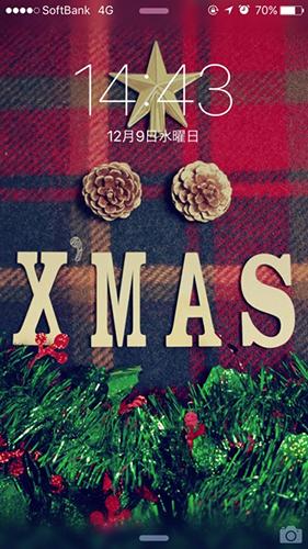 おしゃれなクリスマス画像 Advent Calendar 2015*9日目のフリー写真素材(商用可)