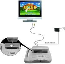 Nintendo Wii Clone WiWi diagram